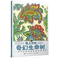 ペイズリーデザイン大人のための塗り絵を和らげるストレスアート大人のための絵画絵本libro colorear adultos livreギフト