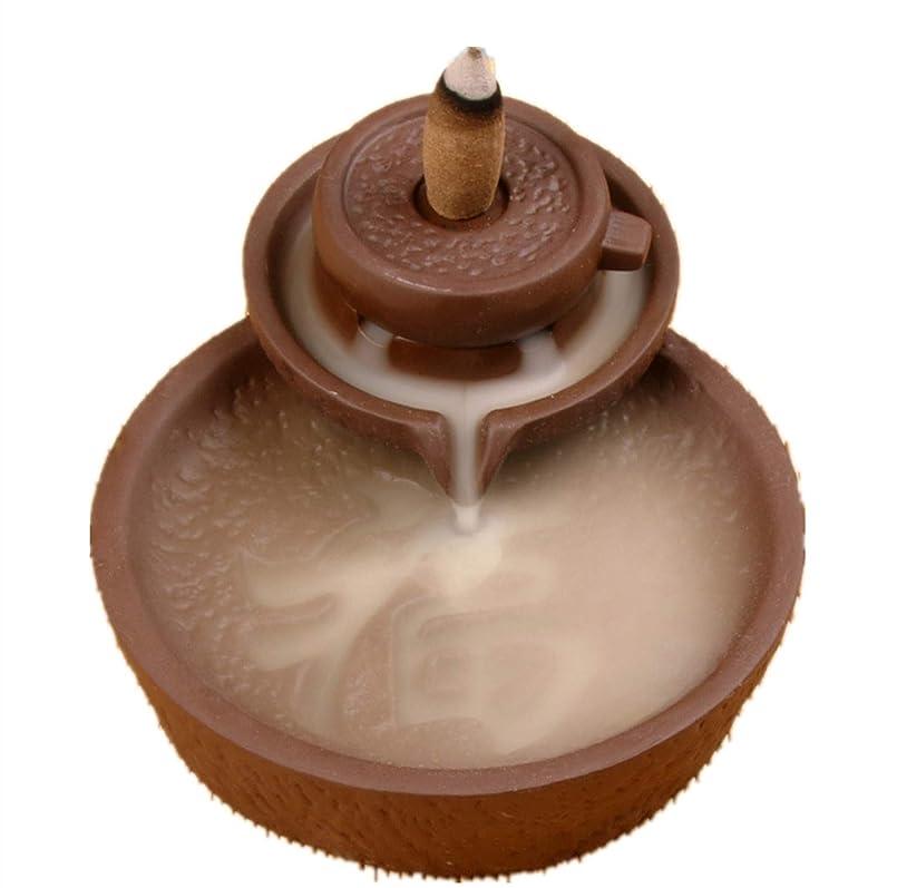 先生拡張有名XPPXPP Backflow Incense Burner With 10pcs Backflow Incense Cone, Home Ceramic Backflow Incense Cone Holder Burner
