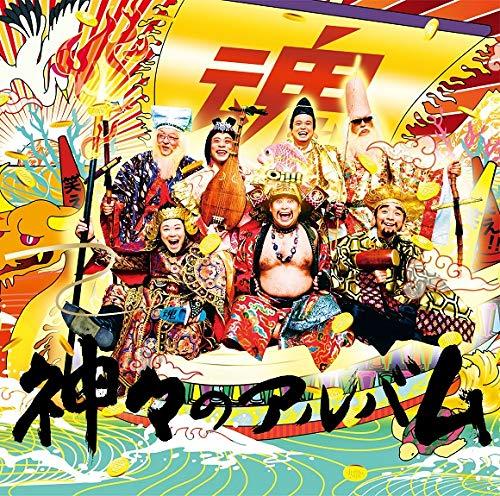 【Amazon.co.jp限定】神々のアルバム (初回生産限定盤) (メガジャケ付)