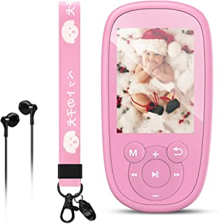 AGPTEK Bluetooth MP3 Player for Kids, Children Music Player with Built-in Speaker 8GB, 2.4 Inch HD Screen, 10 Soothing Sou...