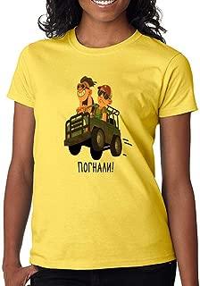 DanielDavis Gamer Fan UAZ Duo Driving Custom Made Women's T-Shirt