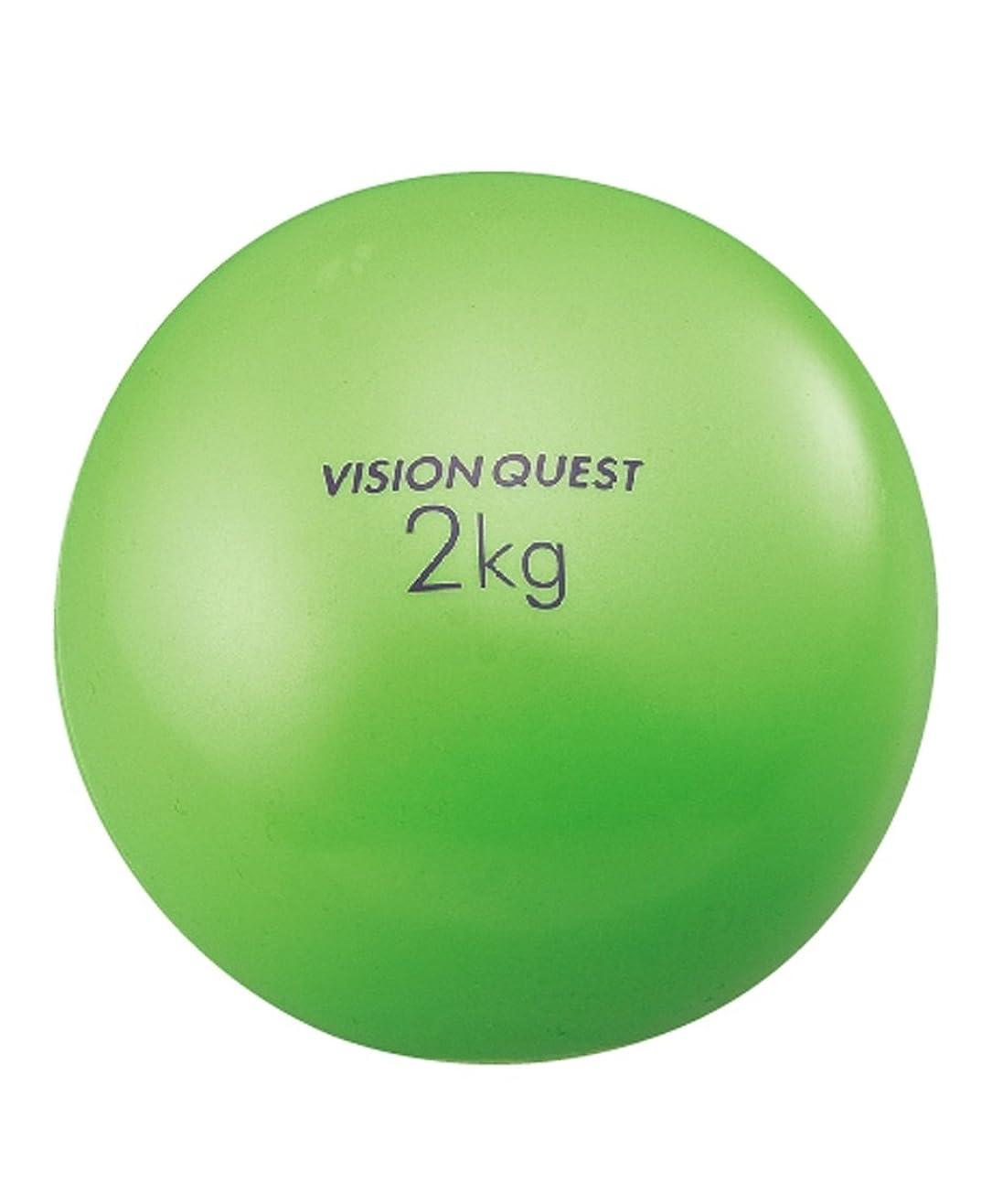 に同意するステージ考古学(ビジョンクエスト) VISION QUEST ウエイトボール 2kg VQWEN013