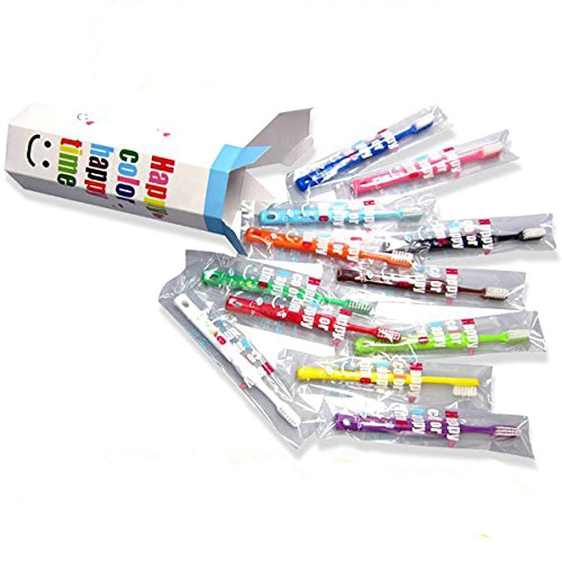 狂った曲線王女ラピス 子供 歯ブラシ ラピス LA-210 ハッピーカラー12色 ?ジュニア用? 歯ブラシ セット 単品106