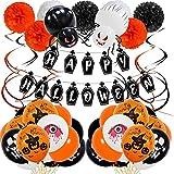 SHLMO Halloween Party Halloween Globo Party Araña Ojos Tirar Bandera Bandera de Látex Combinación Halloween Globo Set 2
