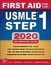 کمک اول برای USMLE قدم 1 2020 ، چاپ سی