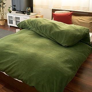 東京西川 掛け布団カバー シングル あったか 冬用 モスグリーン 「フラミー flammy」 かわいい 無地 フリース 150×210cm