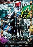 エスケイプ・ゲーム [DVD]