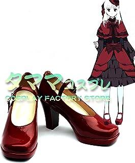 櫛名アンナ K ケイ くしな アンナ コスプレ靴 コスプレブーツ cosplay オーダーサイズ/スタイル 製作可能 【タママ】(24cm)