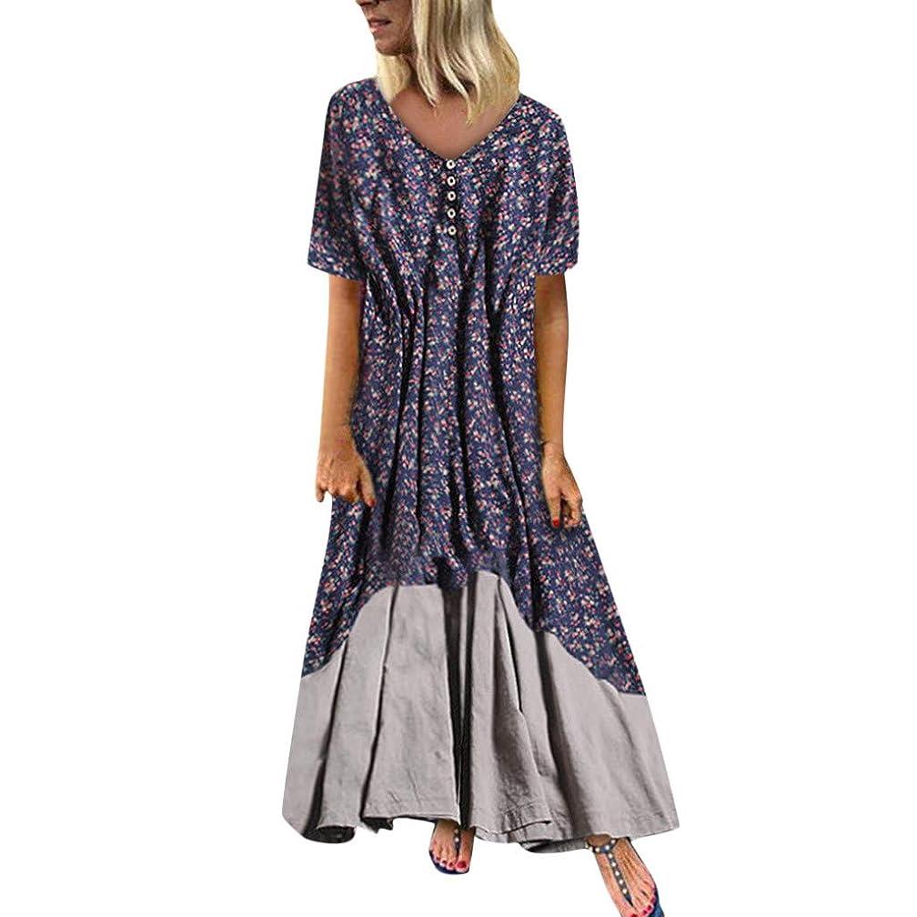 Women Boho Floral Print Button Patchwork Flowy Party Maxi Dress