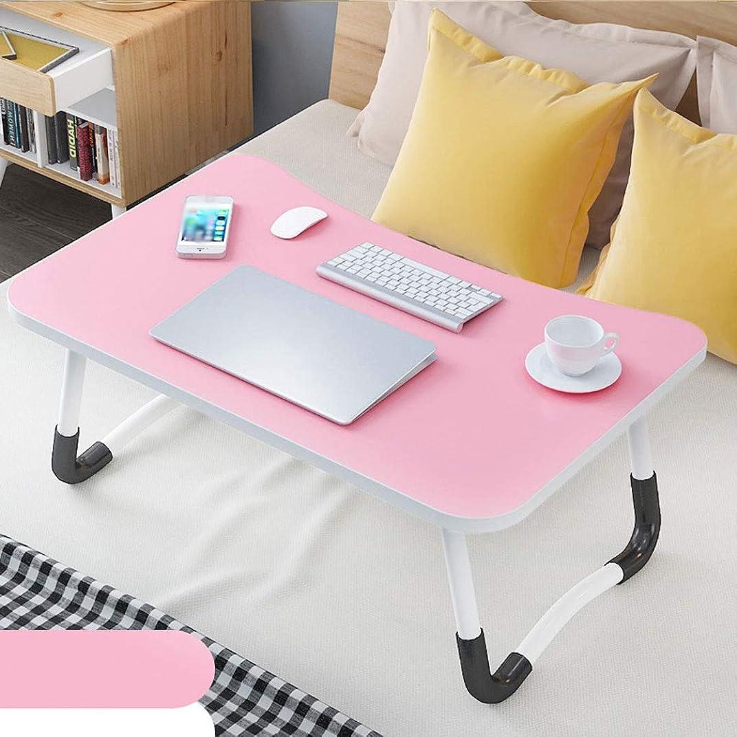 バス有限女将ノートパソコンテーブルベッド机折りたたみ書斎テーブル子供用ディナーテーブル学生寮小テーブルゲームテーブル (Color : Pink)