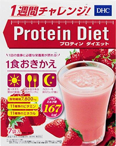 DHC プロティンダイエット いちごミルク味 7袋入