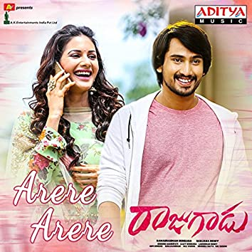 """Arere Arere (From """"Rajugadu"""")"""