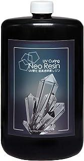 SK本舗 大容量 UV-LED レジン液 ハードタイプ Neo Resin ネオレジン (250g)_SK250N