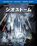 ジオストーム 3D&2Dブルーレイセット[Blu-ray/ブルーレイ]