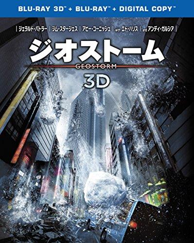 ジオストーム 3D&2Dブルーレイセット(2枚組) [Blu-ray]