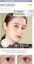 Glam up グラムアップ カラコン Shy green シャイグリーン 1day 10枚入り 度あり 度なし (0.00)