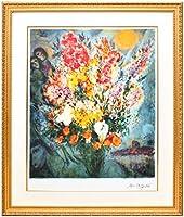 アートショップ フォームス マルク・シャガール「花束」作品証明書・展示用フック・限定500部エディション付複製画リトグラフ