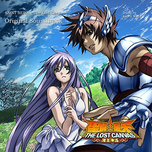 聖闘士星矢 THE LOST CANVAS 冥王神話 オリジナル サウンドトラック