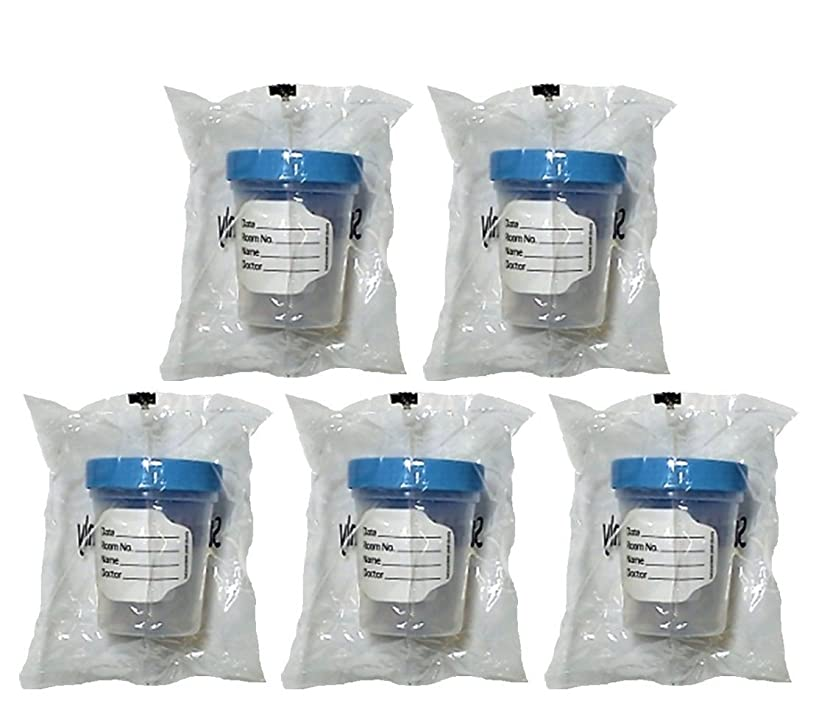 5 Pack of Vakly 4oz Sterile Specimen Cups Individually Bagged with Screw On Lids