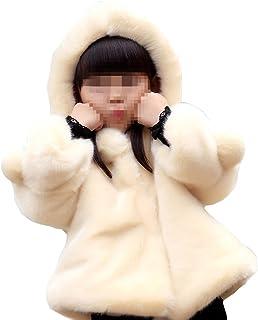 ZUOMAガールズ ベビー服 冬保温上着 綿入れコート チェスターコート ムートンコート ラシャコート フード