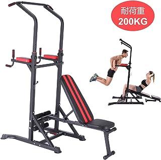 ぶら下がり健康器 懸垂マシン 優級版 チンニングスタンド 折りたたみ式 多機能筋力トレーニング器具 耐荷重200kg