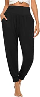MUMUBREAL Women's Yoga Sweatpants Loose Athletic Workout Joggers Comfy Harem Lounge Pants with Pockets