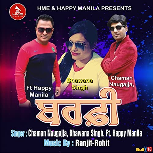 Chaman Naugajja, Bhawana Singh feat. Happy Manila