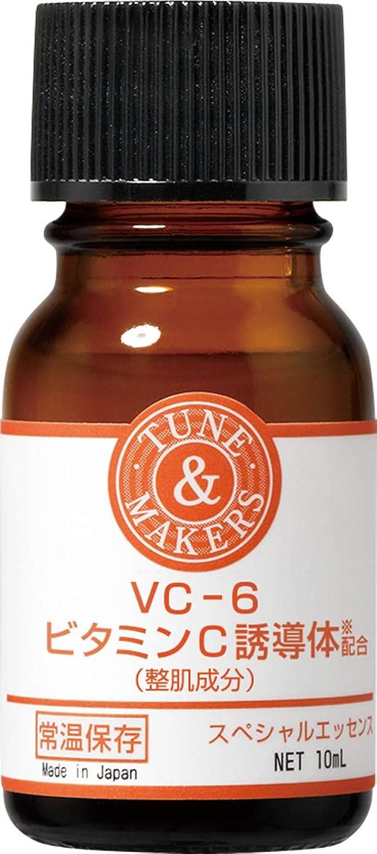悪性の散髪彫刻家チューンメーカーズ VC-6 ビタミンC誘導体配合エッセンス 高濃度 10ml 原液美容液 [くすみ?毛穴ケア]