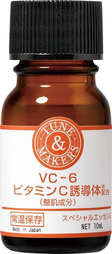 海外で小さい野球チューンメーカーズ VC-6 ビタミンC誘導体配合エッセンス 高濃度 10ml 原液美容液 [くすみ?毛穴ケア]