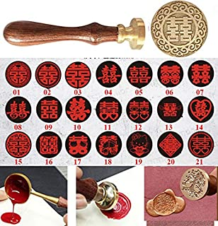 MNYR 21 Styles Decorative Chinese Character Double Happiness Symble Wax Seal Sealing Stamp Curlicue Wedding Invitations Christmas Gift Cards Embellishment Cutomize Seal Stamp Rosewood Handle Set