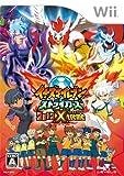 Inazuma Eleven Strikers 2012 Xtreme  [Idioma únicamente en Japonés]...