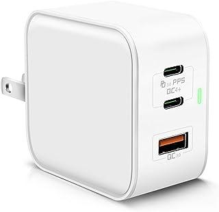 USB充電器 65W PD 充電器 USB-C 急速充電器ACアダプター【GaN (窒化ガリウム)採用/折畳式/PD&QC対応/2USB-C&1USB-Aポート】3ポート iPhone 12/iPhone対応 /GalaxyS10/SWITCH...