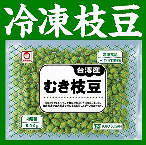 東洋水産 台湾産むき枝豆500g×2