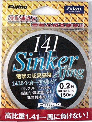 Fujino(フジノ)『141シンカーアジング 150m』