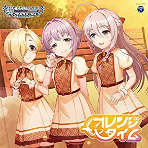 【Amazon.co.jp限定】THE IDOLM@STER CINDERELLA GIRLS STARLIGHT MASTER GOLD RUSH! 05 オレンジタイム(メガジャケ付)