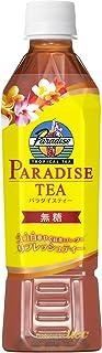 UCC パラダイスティー 紅茶とハーブのリフレッシュティー 無糖 ペットボトル 450ml×24本