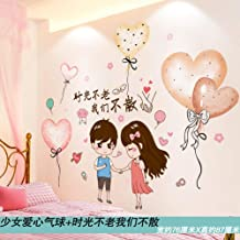 3d three-dimensional dormitory wall stickers girl bedroom rental room renovation bedside decoration wall stickers-12. Girl love balloon + time is not old, we are not gone_Extra large