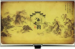 Chinoise de peinture de paysage nom de la boîte de carte Nom de l'entreprise titulaire de la carte