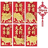 Chinese Red Envelopes, KissDate 2021 Chinese New Year Ox Hong Bao Lai See Lucky Money Packets, 36...