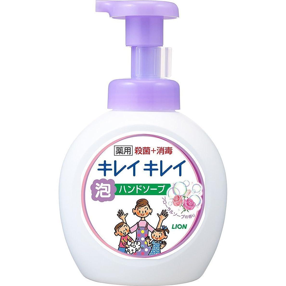 すすり泣き入射質素なキレイキレイ 薬用 泡ハンドソープ フローラルソープの香り 本体ポンプ 大型サイズ 500ml(医薬部外品)