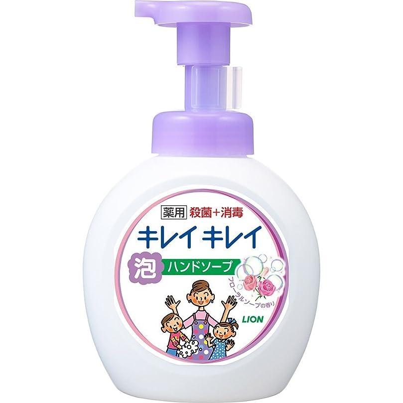 船員貝殻プレフィックスキレイキレイ 薬用 泡ハンドソープ フローラルソープの香り 本体ポンプ 大型サイズ 500ml(医薬部外品)