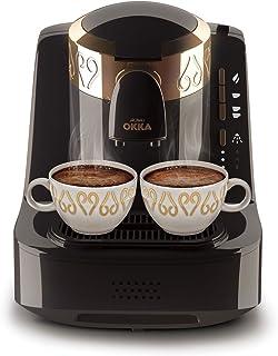 Arzum Okka - Turkish Coffee Machine - Black/Copper - OK001