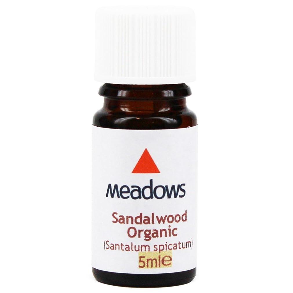 優れました豊富な注釈を付けるメドウズ エッセンシャルオイル サンダルウッド 5ml