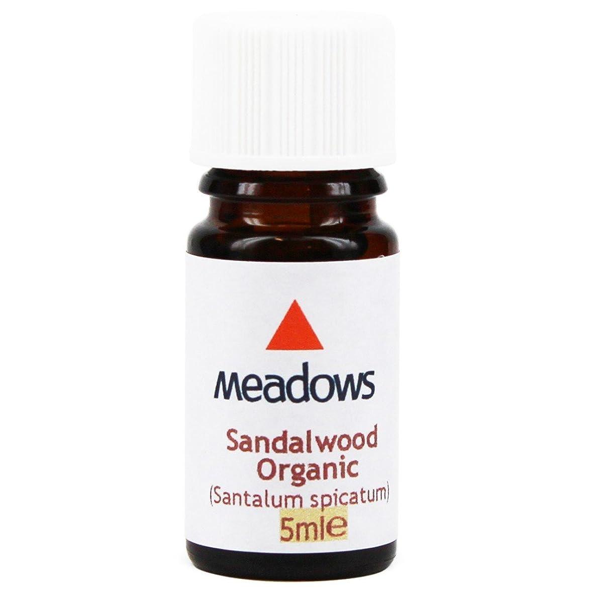救出笑い遺棄されたメドウズ エッセンシャルオイル サンダルウッド 5ml