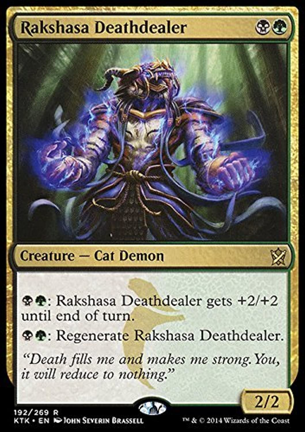Magic  the Gathering  Rakshasa Deathdealer (192 269)  Khans of Tarkir