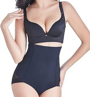 Womens Shapewear Tummy Control Briefs Ambitious High-Waist Panty Brief Body Shaper Bodysuit - MRSP $49.99