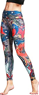 Alsol Lamesa Womens Workout Leggings Printed Yoga Leggings for Women High Waisted Workout Leggings for Sport Gym