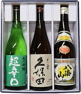 久保田千寿(吟醸) 八海山清酒 越乃丹誠 超辛口 飲み比べ 720ml×3本 日本酒 飲み比べセット
