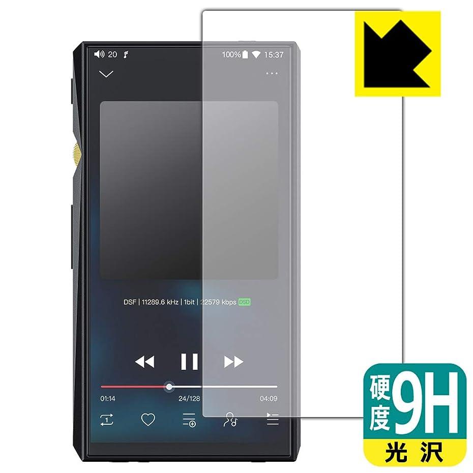 卵比較的の頭の上PDA工房 Fiio M11 Pro 9H高硬度[光沢] 保護 フィルム [前面用] 日本製