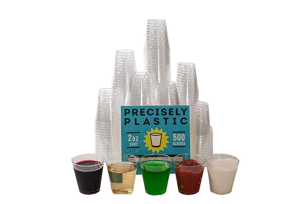 植木オーディション永遠にShot Glasses Premium 2oz Clear Plastic Disposable 500 ct VALUE PACK, Perfect for Jello Shots, Condiments, Tasting, Sample Cups by Precisely Plastic
